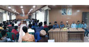 হাইমচর সরকারি মহাবিদ্যালয়ের শিক্ষার্থীদের সাথে চেয়ারম্যানের মতবিনিময়