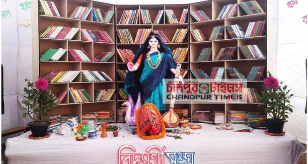 Biddarthi-Songho