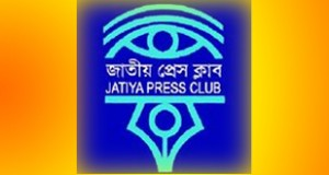 Jatio pressclub