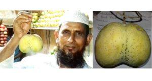 Tween Mango