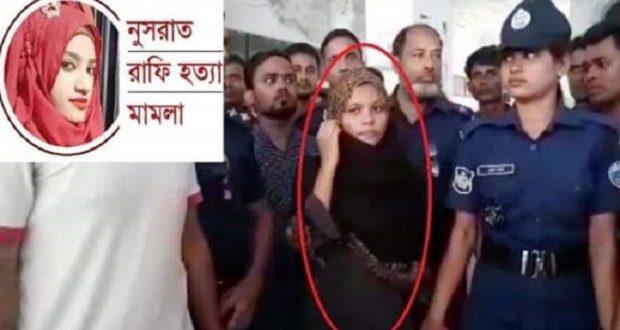 Nusrat murder