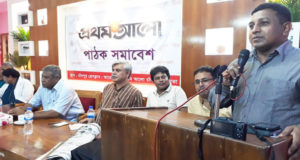 Prothom-Alo-Pathok