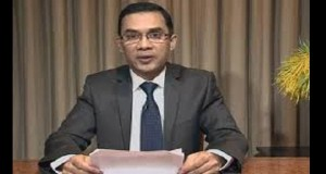 Tarek Rahman Chandpur Times