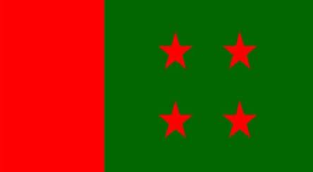 Awami Ligue Logo-2