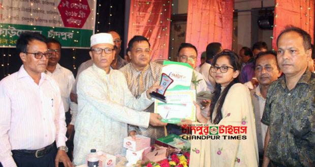 Chandpur-faridganj-foundation