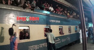 Comilla Train durvog 2