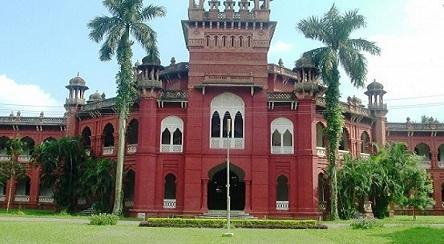 DU Dhaka University