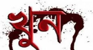 Dead-Khun-Death