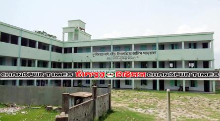 Munshir Hat Madrasah