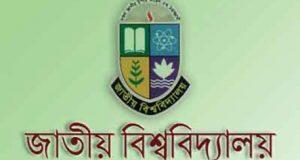 National_University-