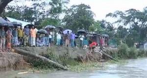 river Esanbala-1