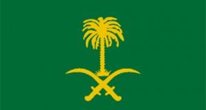 Soudi Arab Flag