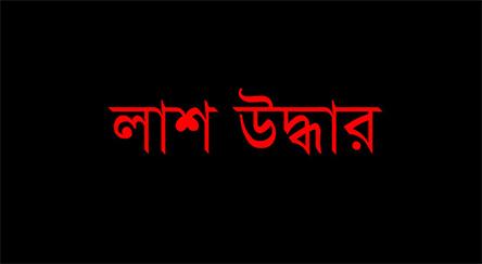 Dead-Lash-Khun-