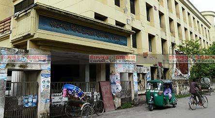 Chandpur General Hospital