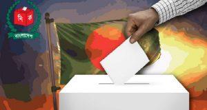 vote valot