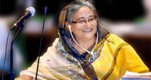 Hasina-In-Parlament