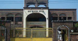 চাঁদপুর জেলা কারাগার