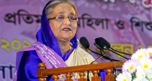 Hasina-Nari