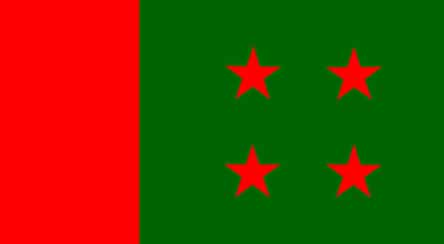 Awami_League_2