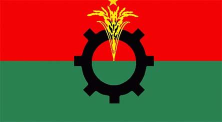 BNP Logo-2