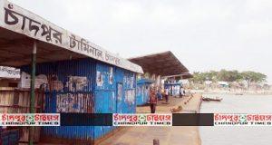 Chandpur river terminal
