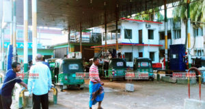 CNG-Feeling-Station