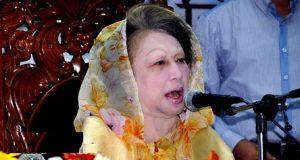 Khaleda Zia..