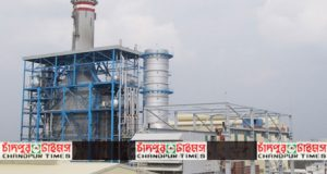 Power Plant Chandpur