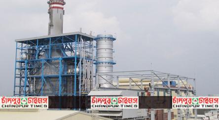 Power Plant Chandpur