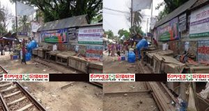 rail line dhokol