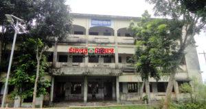 Kachua-degree-college