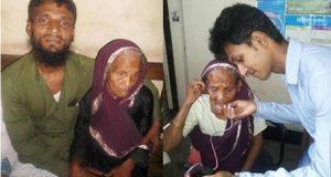 সরকারি ওয়েব পোর্টালের সূত্রধরে হাজীগঞ্জে নিখোঁজ মা-ছেলের দেখা