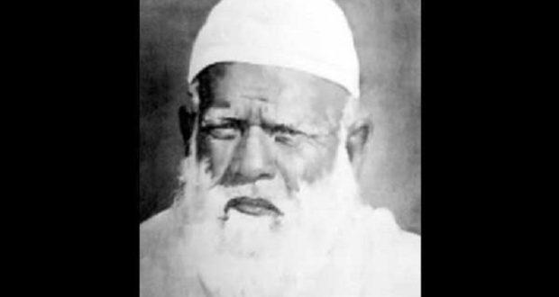 Ashek Ali