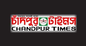 No Pic Chandpur Times