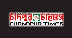 No Pic Chandpur Times