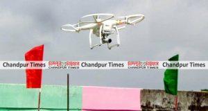 Drone Chandpur