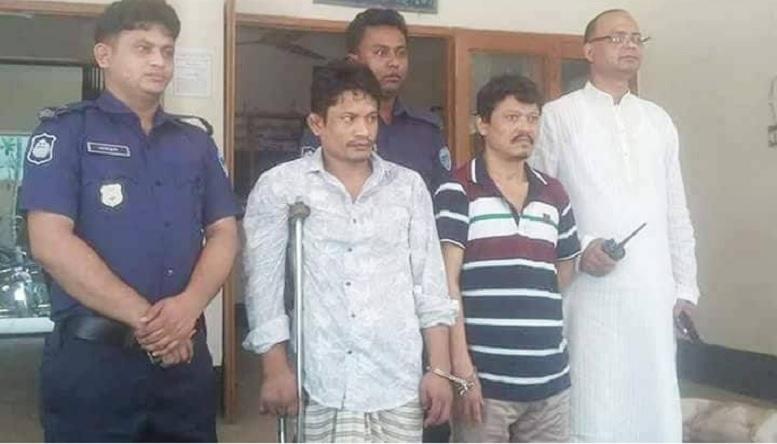 Bhutto arrest