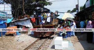rail-station-chandpur