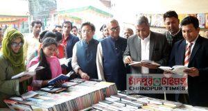 Book-fair-chandpur