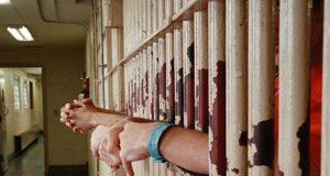 Kara jail