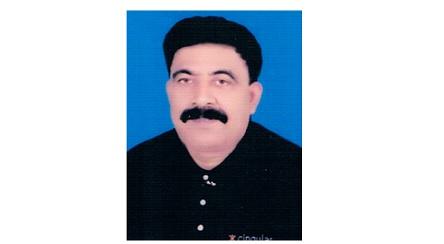 Ismail Gazi...