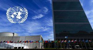 UNO United-Nation Organization - Jati Songo