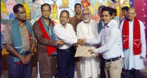 Mohon Bashi Sriti Sangsad