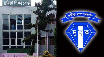 Two letter in chandpur high school