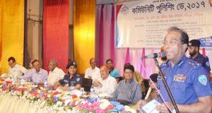 chittagong Dig
