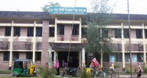 Shaharasti health Complex