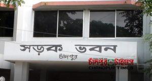 Sarak Bhaban