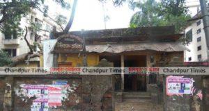 Telegraph office in chandpur