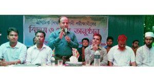 adsha academy faridganj