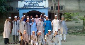 Al-amin madrasah